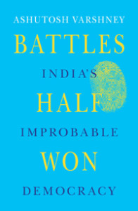 Battles Half Won Cover